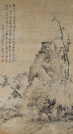 Chinese art - Ancient Chinese painting made during the Qing Dynasty.