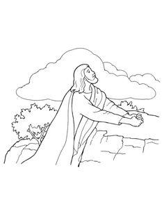 Primaire 7 - Leçon 30 - Jésus-Christ à Géthsémané.