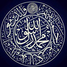 Islamic Art Pattern, Arabic Pattern, Pattern Art, Arabic Calligraphy Art, Arabic Art, Scratchboard Art, Im Blue, Islamic Wallpaper, Types Of Art