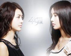 49 Days korean drama.