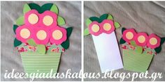 flower pot card for mother's day Mothers Day Crafts, Love My Job, Craft Activities, Classroom Decor, Elementary Schools, Flower Pots, Projects To Try, Spring, Handmade Cards