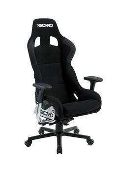 recaro office chair honda recaro seat office