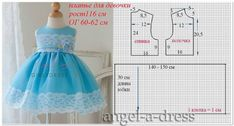 News - Diy Crafts - Diy & Crafts - Diy Crafts Baby Girl Dress Patterns, Baby Clothes Patterns, Sewing Patterns For Kids, Dress Sewing Patterns, Clothing Patterns, Baby Girl Party Dresses, Little Girl Dresses, Baby Dress Design, Baby Kind