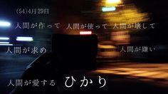 (55)4月30日 #小さいふ #だいやりー   埋め込み画像への固定リンク