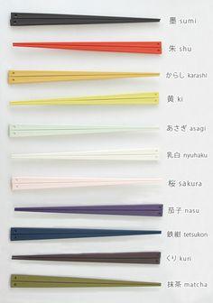 箸置きの要らないお箸「UKIHASHI(ウキハシ)」