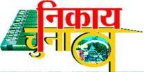 हर जिले में वात्सल्य ग्राम की जरूरत: राज्यपाल15931435