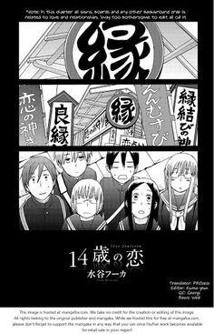 14-sai no Koi chapter 25.5