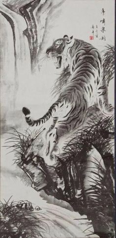 Tiger tattoo portrait thinking about getting this soon as a forearm sleeve