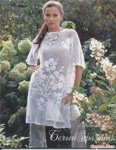 ao with / Crochet Sweater: Filet Crochet - Crochet Tunic Pattern - Tunic Dress Crochet Tunic Pattern, Crochet Shirt, Easy Crochet Patterns, Crochet Designs, Crochet Sweaters, Filet Crochet, Thread Crochet, Irish Crochet, Crochet Woman