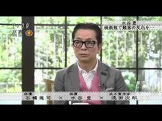 ボクらの時代 2015年04月26日 150426 Full HD - YouTube