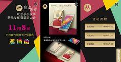 Rumores apontam que a Lenovo pode lançar dois novos smartphones em 08 de novembro em Guangzhou, na China. Seriam eles o Moto M e Lenovo P2. Blog idrodicas, acesse: idrodicas.blogspot.com.br e saiba das novidades no mundo dos smartphones