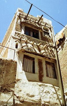 Sana'a Old City, Yemen by David Eastern Countries, Largest Countries, Architecture Old, Vernacular Architecture, Arabian Sea, Other Space, Most Beautiful Cities, East Africa, Old City