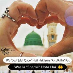 SirF tum❤😍 Muslim Love Quotes, Love In Islam, Beautiful Islamic Quotes, Islamic Inspirational Quotes, Allah Quotes, Quran Quotes, Cute Relationship Quotes, Life Quotes, Islam Quran