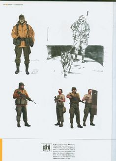 Metal Gear Solid Peace Walker Official Artwork