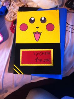Pikachu notebook #pikachu #diy #notebook #school #supplies #pokemon #cute #hebrew