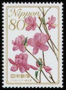 Rhododendron albrechtii - Tochigi Prefecture