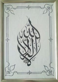 La Ilaha Illallah by HuseyinAtesci on deviantART