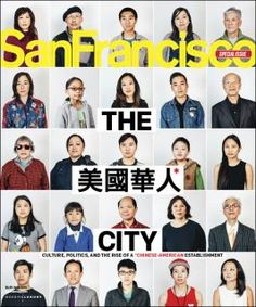 San Francisco Magazine (US)