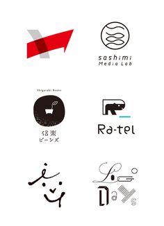 Logo Sign, Typography Logo, Logo Branding, Logos, Brand Identity Design, Branding Design, Japanese Branding, Coffee Shop Logo, Japan Logo