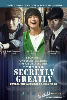 """Secretly Greatly"" (Korean Film - 2013) Kim Soo Hyun, Park Ki-Woong, Lee Hyun-Woo (SO good! And eye candy by the yard! <3)"