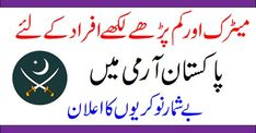 Pakistan Army Jobs for Male and Female Apply Online Govt Jobs In Pakistan, Pakistan Army, Pakistan News, Army Jobs, Company Job, Last Date, Online Checks, Career Opportunities, Apply Online
