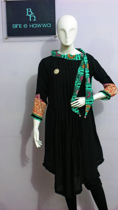 Bint e Hawwa provides fine quality, ladies eastern outfits in Casual and Semi Formal Wear with latest fashion trends and good fabrication. House:457,C1, Wapda Town, Gujranwala, Pakistan www.facebook.com/bintehawwa.2014