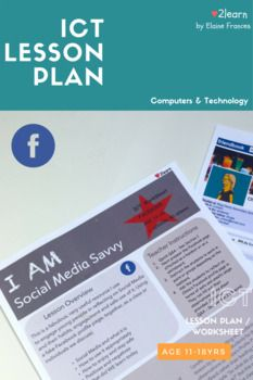 ICT Lesson Plan / Activity / Worksheet : I AM Social Media Savvy - Facebook Teaching Methods, Teaching Resources, Middle School, High School, Cute Couple Wallpaper, Old And Teen, Secondary Math, Learning Styles, Computer Technology