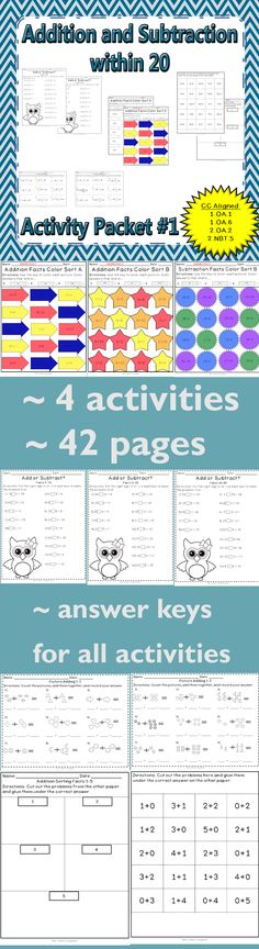 Addition and Subtraction Within 20 Common Core Aligned Activity ...
