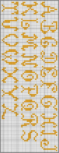 cross stitch greek alphabet - Αναζήτηση Google                                                                                                                                                                                 More