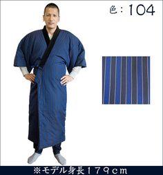 Kurume Naga Tanzen (made in Japan) - Japan cool culture and products information. - DOMO ARIGATO JAPAN Domo Arigato, Housecoat, Japan Japan, Things To Buy, Stuff To Buy, Yukata, Traditional Outfits, Kimono, Japanese