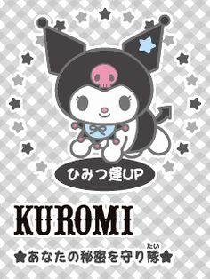 kuromi1.gif (240×320)