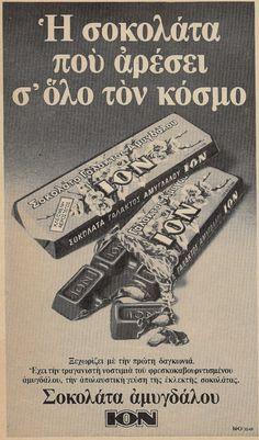 ION chocolate - old Greek ad