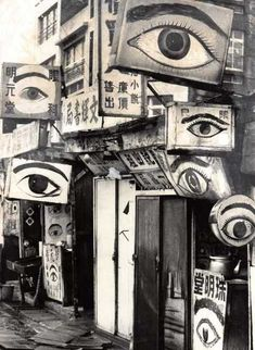 Eyes all around the block. Streetart photograph in black and white.