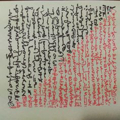 The New Post-literate: A Gallery Of Asemic Writing: Handwriting from Naze…