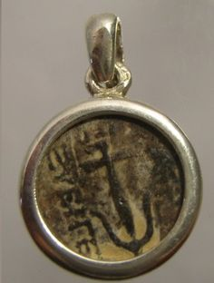 """Ancient """"Lily Widows Mite"""" Coin in Sterling Silver pendant, JERUSALEM, Hyrcanus"""