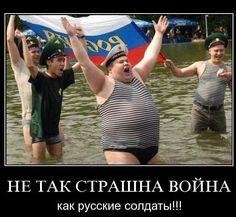 у рака будущее позади: 2 тыс изображений найдено в Яндекс.Картинках