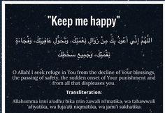 #Duaa. #dua Quran Quotes Inspirational, Islamic Love Quotes, Muslim Quotes, Islamic Prayer, Islamic Teachings, Islamic Dua, Religion Quotes, Islam Religion, Islam Muslim