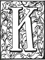 Image result for Detailed Letter Coloring Pages