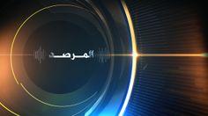 Aljazeera - Almarssad by Muhammad Naveed, via Behance