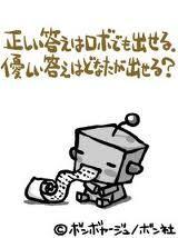 ちびギャラ - Google 検索