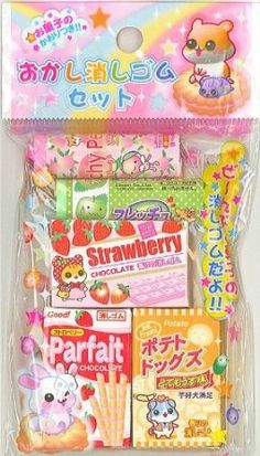 Amazon.com: 5 cute hamster snack scented erasers from Japan kawaii: Toys & Games