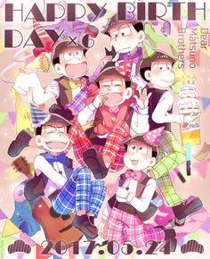 #松野家六つ子生誕祭2017  おめでとう大好き!!!!✨ \ 同じ顔が6つあってよかった〜〜!!/