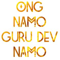 Ong Namo Guru Dev Namo is a beautiful, deeply moving mantra. Learn about its meaning and how it benefits you to chant, sing or meditate on the mantra