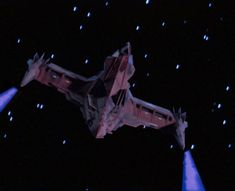 Buck Rogers in the 25th Century Draconian Marauder, 1979.
