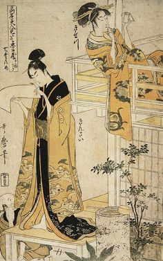 "Act VII: Reading of the Letter Reflected in the Mirror Utamaro Series ""The Chushingura Drama parodied by the famous beauties"""