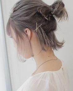 Kawaii Hairstyles, Hairstyles With Bangs, Pretty Hairstyles, Braided Hairstyles, Hair Arrange, French Twist Hair, Aesthetic Hair, Cut My Hair, Grunge Hair