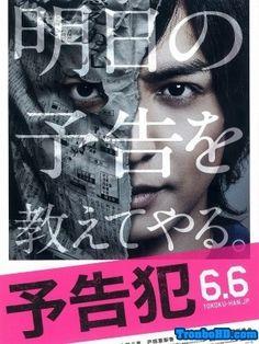 Yokokuhan https://tomania710.wordpress.com/2016/01/22/movie-yokokuhan-2015/