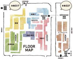 ごちそうパラダイス[フロアマップ]|松坂屋名古屋店