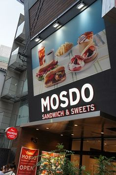 Mister Donut and Mos Burger collaboration store. What a dream combination!