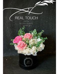 Цветочная композиция как подарок - идеально! #цветыспб #realtouchflowers #realtouchspb #композицииизискусственныхцветов #композицияназаказ #интерьерспб #орхидея